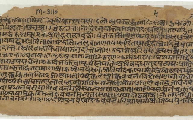 Astadhyayi