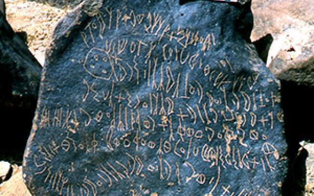 Photograph of Safaitic graffiti on basalt rock