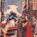 Lady Kayo shoots Saiki in the eye, entertaining prince Hansoku. Painting by Kuniyoshi Utagawa. Credit: Wikimedia Commons
