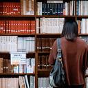 Japanese Bookshop