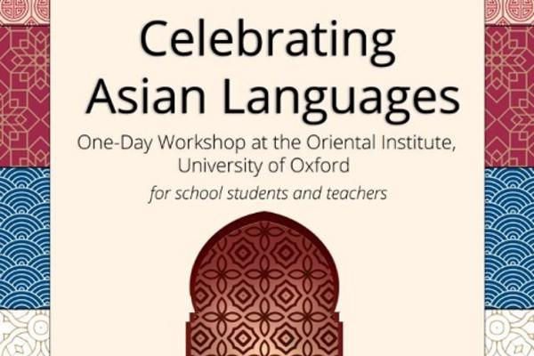 Celebrating Asian Languages